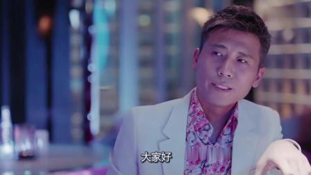 《恋爱先生》初恋联手情敌搞破坏, 靳东江疏影分手, 最可怜的是李乃文