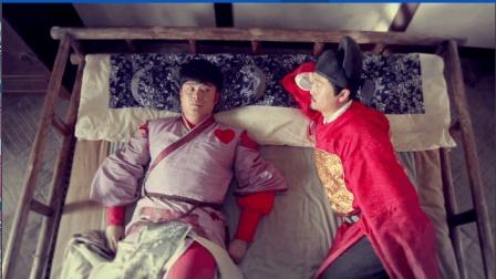 《极品家丁》原来陈赫一定要去上战场是因为这个, 没看出来是个正经男子汉呀!