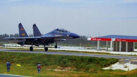 中国战机公路起降早已成熟, 俄罗斯跟着学, 但潜力远不如中国