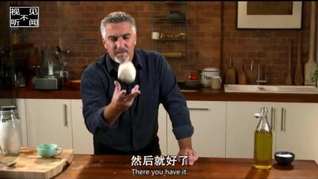 墨西哥薄面饼, 英国面包大师保罗手把手教学视频