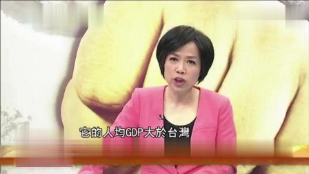 台湾爱国主持人;智贤姐称;台湾没有多少日子可以混了, 去广东深圳看看就知道了