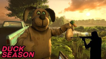 《打鸭季节 VR》 原来这是一个恐怖游戏!