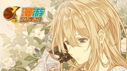 漫游留声机: 从京紫回顾京阿尼的经典动画音乐 16