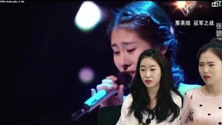 张碧晨这首《爱你的宿命》听得韩国人都楞了