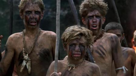 【锦灰视读24】《蝇王》一群孩子被困荒岛, 因心中怪兽自相残杀, 原来人性本恶