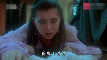 87版倩女幽魂主题曲, 张国荣演唱, 一曲人鬼情致敬经典!