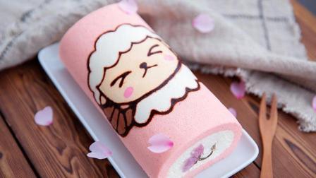 治愈你一切小情绪的【彩绘芝士蛋糕卷】丨绵羊料理