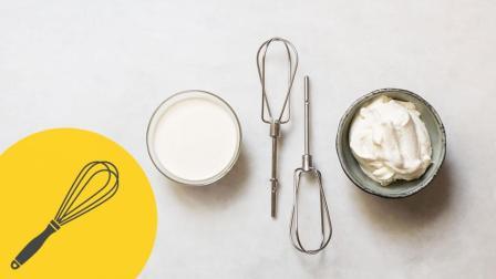 一分钟学西餐: 怎样打发奶油?