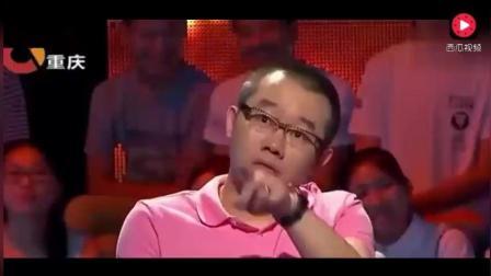 娘炮上《爱情保卫战》涂磊和嘉宾一直逗他, 全场笑趴