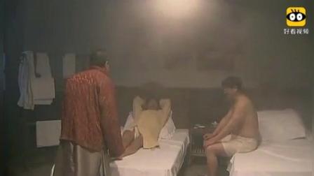 """军长洗澡遇到黑店, 军长一怒之下派部队来给他""""装修"""""""