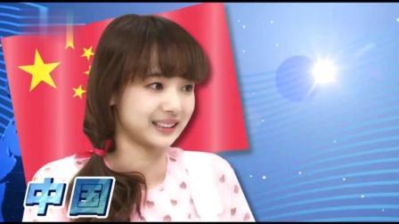 日本综艺: 世界孝顺排行榜, 中国第一, 不孝顺可能被告