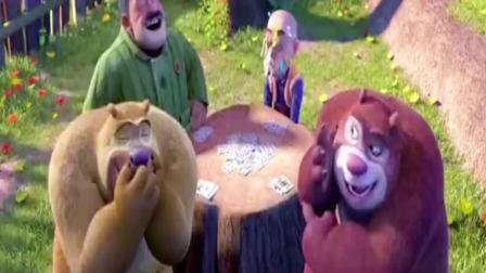 《熊出没·变形记》父子友情预热, 带孩子一起去电影院观看吧