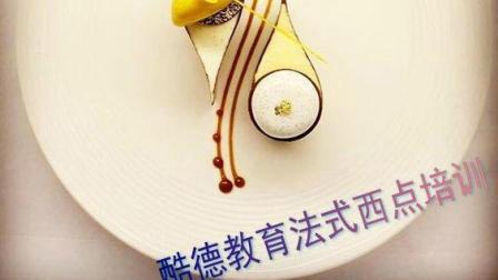 万圣节生日蛋糕, 这样的蛋糕, 您敢吃吗? 学习搜索南昌酷德西点蛋糕咖啡韩式裱花培训学院