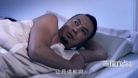 陈翔六点半: 情侣豪华酒店遇糗事, 争辩不休夜难