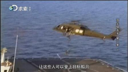 在飞机上训练的狙击手除了稳定狙击之外,还需要飞行员的配合