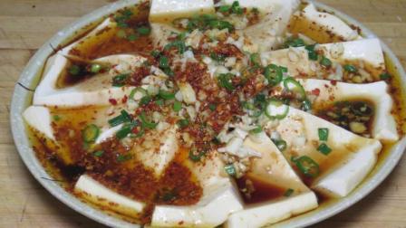 豆腐最好吃的做法, 保准你没吃过, 上桌立马抢光