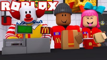 【Roblox麦当劳建造】打造自己的餐厅! 豪华大楼天降美食! 小格解说 乐高小游戏