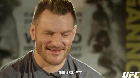 UFC220 给你这样的米欧奇: 英勇的消防员、强悍的冠军、好脾气的丈夫
