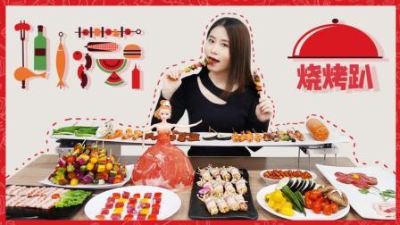 办公室小野 第一季:办公室小野空调做烤肉 烤生蚝焗大虾 食欲满满        9.3