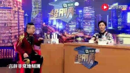 张绍刚被打后上节目, 毒舌不改损金星