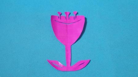 剪纸小课堂669: 郁金香花 剪纸视频教程大全 儿童亲子手工DIY教学 简单剪纸艺术