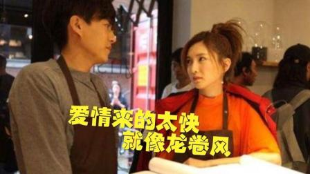 天津话爆笑解说恋爱先生 宋宁宇结婚了 罗玥投入靳东的怀抱