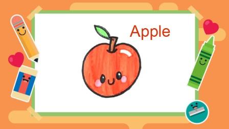飞童亿佳儿童英语趣味绘画 水果篇 认知水果简笔画 苹果