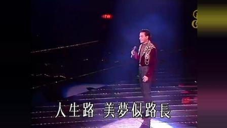 张国荣 倩女幽魂(告别演唱会)现场版, 你一定想听