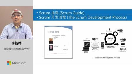 微软资深大咖给您讲敏捷开发: 软件开发Scrum指南