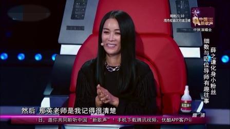 薛之谦首次参加歌手节目, 紧张的像个小粉丝, 薛之谦帅起来没朋友