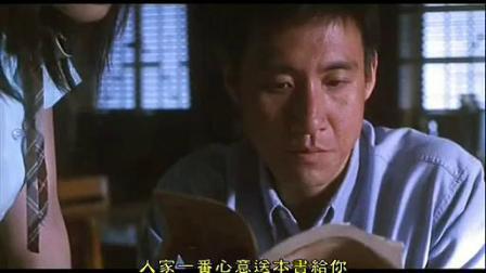 《男人四十》  林嘉欣见书虫 借口嘲讽张学友
