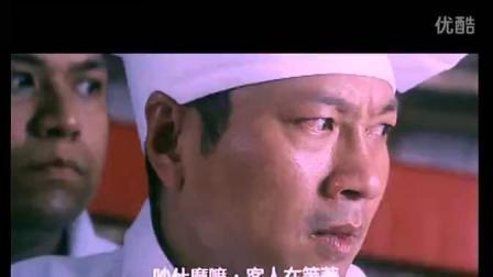 《香港厨神》  得秘方黎耀祥欲做绝世小笼包
