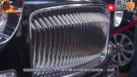 哈尔滨最牛红旗车, 车牌号1949, 劳斯莱斯看到都不敢超车