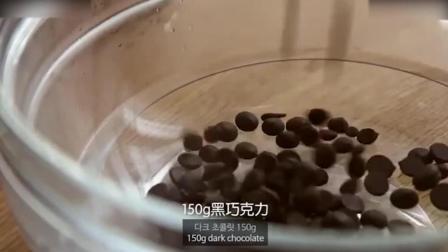 洪培教程营养又美味的布朗尼, 喜欢可以试着做哦! 巧克力慕斯蛋糕制作方法