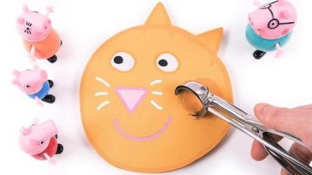 粉红猪小妹 糖果加托面对太空沙做法 冰淇淋蛋糕托儿 惊喜玩具玩法【俊和他的玩具们