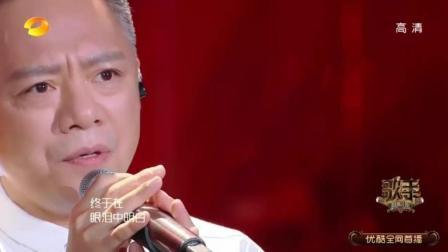 《歌手2018》李晓东深情的一首《后来》成催泪弹, 听哭无数人!