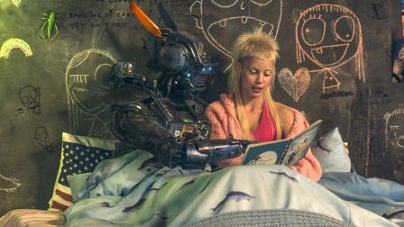 他可能是我看过的最有痞子气的机器人 速看科幻电影《超能查派》