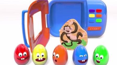 幼儿益智早教卡通动漫: 彩色惊喜蛋放进微波炉变出各种小动物