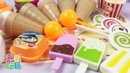狗狗汪汪队玩具 迷你冰淇淋雪糕棒棒糖儿童手工贴纸