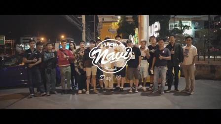 【iAcroTV】iAcroNavi之泰国 Day10