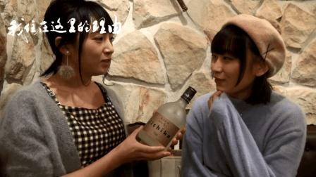 日本偶像出道的中国少女纱利雅的声优小课堂