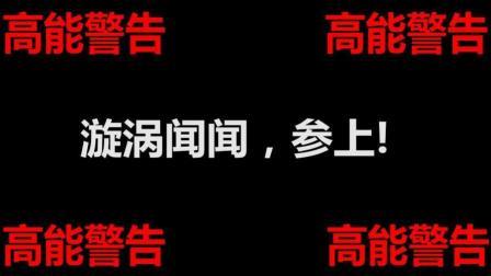 【闻闻★终结者2】: 王者单排天秀吃鸡! 闻闻! 参上!