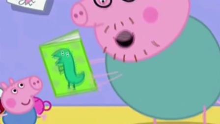 小猪佩奇: 佩佩猪 亲子动漫全集