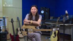 纪斌电吉他教学《打狗棒法》第二十七章 半音推弦练习一