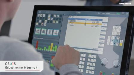 德国德马吉DMG数控机床展示: DMG MORI Academy