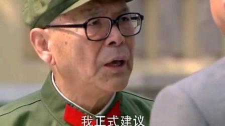 粉碎四人帮后, 叶帅提出让邓小平出来工作, 担当重任!