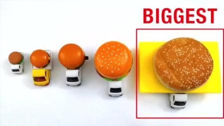 边玩边学: 通过玩具汉堡包学习英文大小单词
