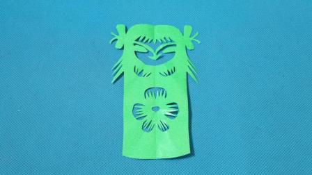 剪纸小课堂670: 人偶娃娃 剪纸视频教程大全 儿童亲子手工DIY教学