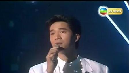 等 - 陈百强(live)