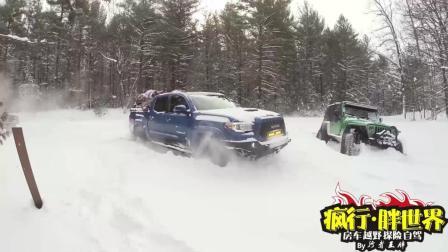 幸灾乐祸! 一群越野疯子在美国暴雪中的越野穿越